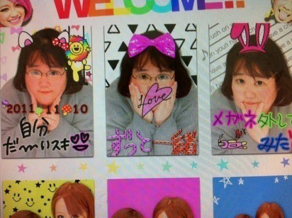 https://livedoor.blogimg.jp/affiri009-001/imgs/a/9/a9991bae.jpg