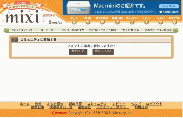 http://livedoor.blogimg.jp/affiri009-001/imgs/a/d/adbc4cf3.jpg