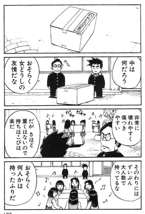https://livedoor.blogimg.jp/affiri009-001/imgs/a/e/ae86d2f7.jpg