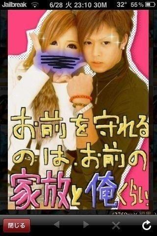 http://livedoor.blogimg.jp/affiri009-001/imgs/b/2/b2290de5.jpg