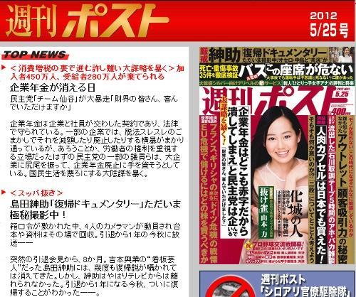 https://livedoor.blogimg.jp/affiri009-001/imgs/b/3/b3a029e9.jpg