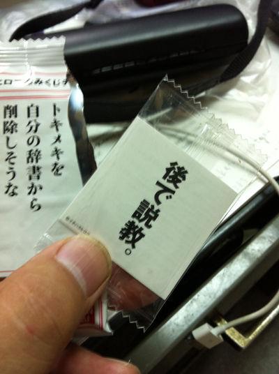 http://livedoor.blogimg.jp/affiri009-001/imgs/b/6/b63ef07a.jpg