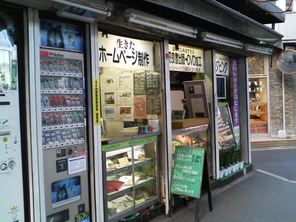 https://livedoor.blogimg.jp/affiri009-001/imgs/b/7/b79f2d13.jpg
