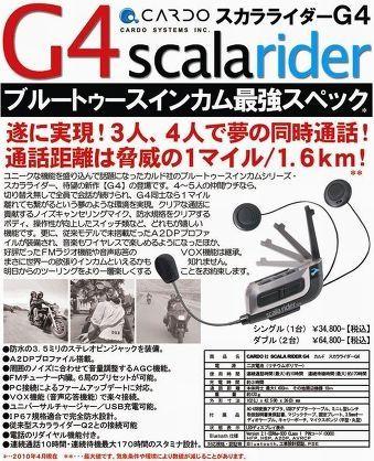 https://livedoor.blogimg.jp/affiri009-001/imgs/b/7/b7eff079.jpg
