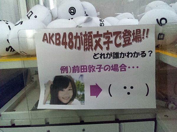 http://livedoor.blogimg.jp/affiri009-001/imgs/b/a/ba89b75d.jpg