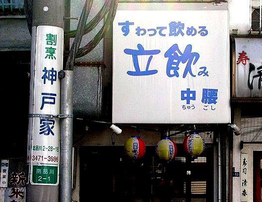 http://livedoor.blogimg.jp/affiri009-001/imgs/b/c/bc1cbef5.jpg