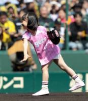 http://livedoor.blogimg.jp/affiri009-001/imgs/b/f/bf4cb20f.jpg
