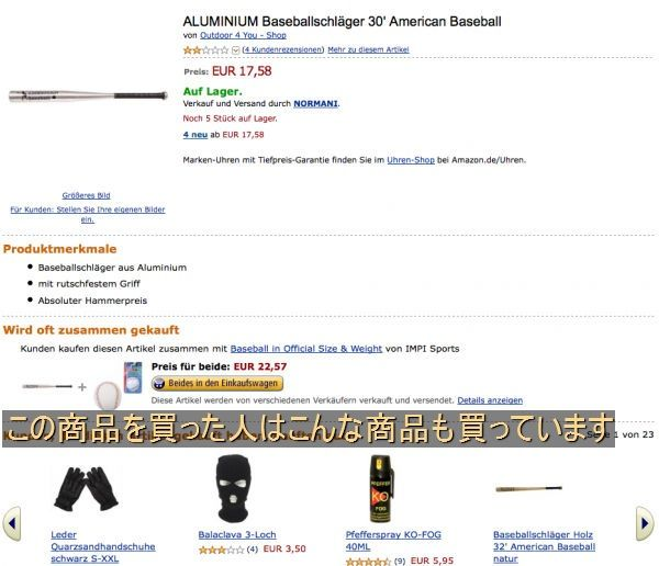 http://livedoor.blogimg.jp/affiri009-001/imgs/c/1/c166c869.jpg
