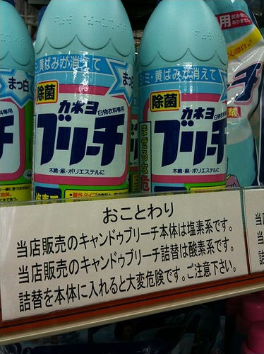 http://livedoor.blogimg.jp/affiri009-001/imgs/c/1/c1cf567c.jpg