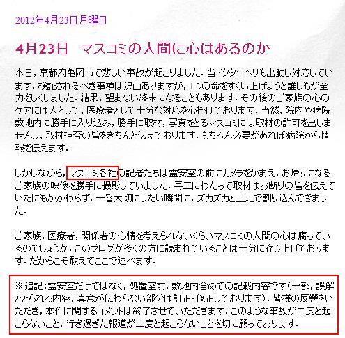http://livedoor.blogimg.jp/affiri009-001/imgs/c/3/c3821794.jpg