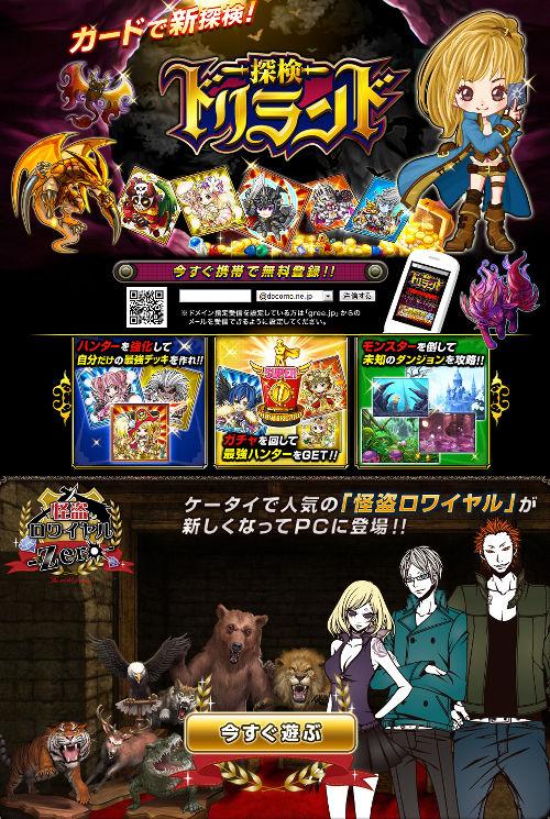 https://livedoor.blogimg.jp/affiri009-001/imgs/c/6/c62ed8df.jpg
