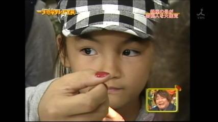 http://livedoor.blogimg.jp/affiri009-001/imgs/c/6/c6a11897.jpg