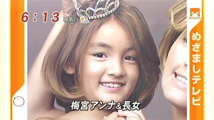http://livedoor.blogimg.jp/affiri009-001/imgs/c/b/cb09810e.jpg