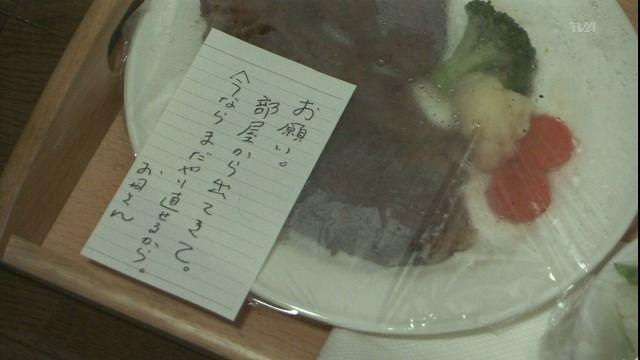 http://livedoor.blogimg.jp/affiri009-001/imgs/c/c/cc8a2921.jpg