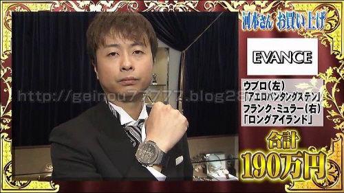 https://livedoor.blogimg.jp/affiri009-001/imgs/c/f/cf14e374.jpg