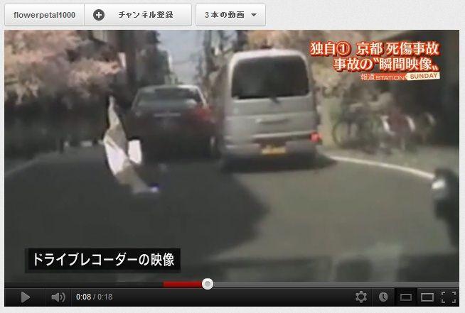 https://livedoor.blogimg.jp/affiri009-001/imgs/c/f/cf504864.jpg