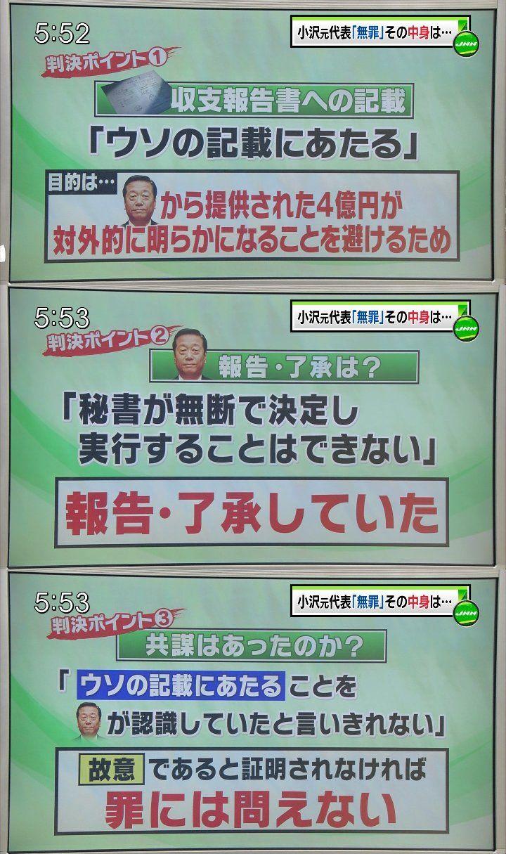 http://livedoor.blogimg.jp/affiri009-001/imgs/d/1/d169dc2e.jpg