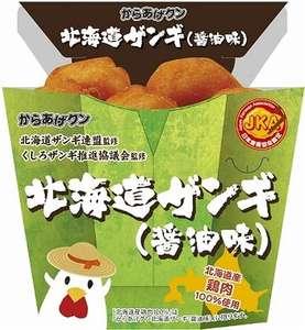 http://livedoor.blogimg.jp/affiri009-001/imgs/d/1/d1836958.jpg