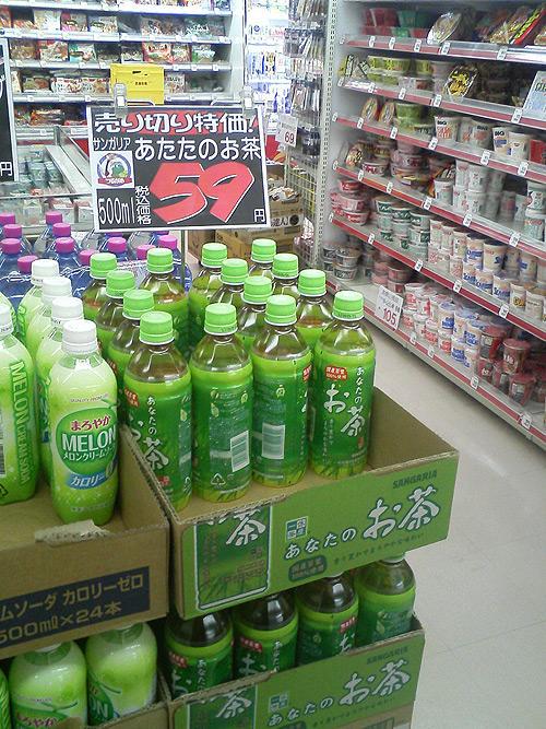 http://livedoor.blogimg.jp/affiri009-001/imgs/d/9/d937e8c7.jpg