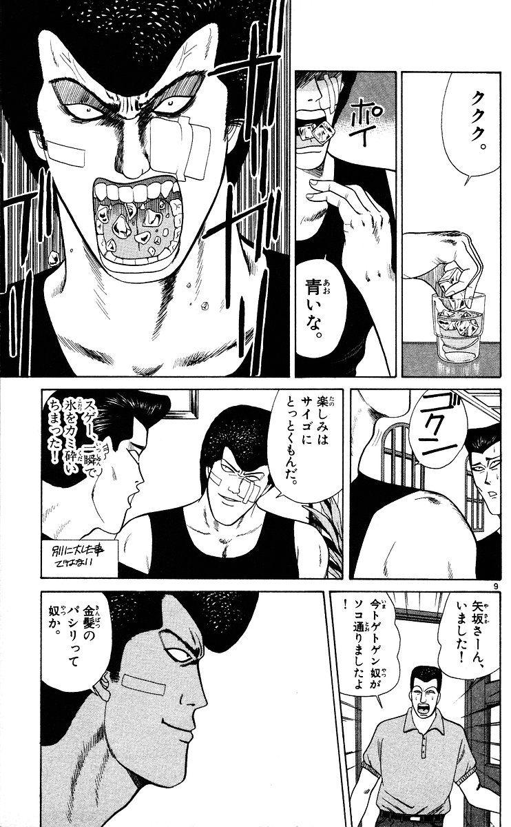 https://livedoor.blogimg.jp/affiri009-001/imgs/d/e/de6de7e2.jpg