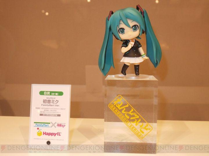 http://livedoor.blogimg.jp/affiri009-001/imgs/d/f/df7043c2.jpg