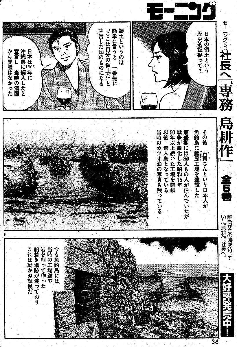 https://livedoor.blogimg.jp/affiri009-001/imgs/e/0/e04d34e8.jpg