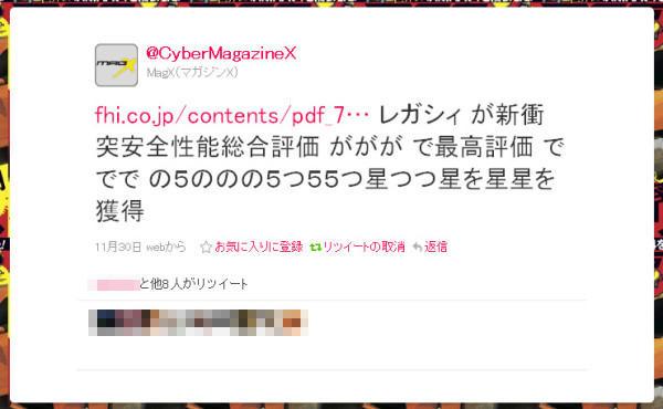 https://livedoor.blogimg.jp/affiri009-001/imgs/e/2/e2de7f1d.jpg