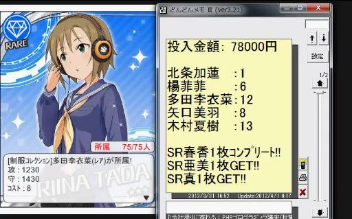 https://livedoor.blogimg.jp/affiri009-001/imgs/e/a/ea707886.jpg
