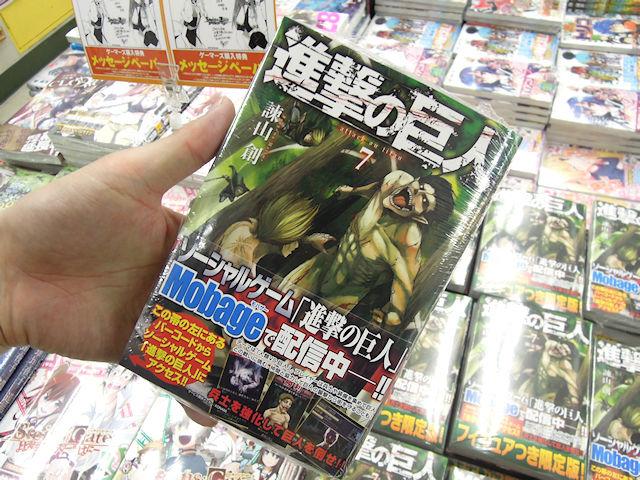 https://livedoor.blogimg.jp/affiri009-001/imgs/e/a/eaf40b6e.jpg
