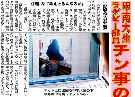 http://livedoor.blogimg.jp/affiri009-001/imgs/e/f/effe8eb6.jpg