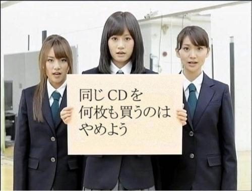 http://livedoor.blogimg.jp/affiri009-001/imgs/f/4/f4b38be1.jpg