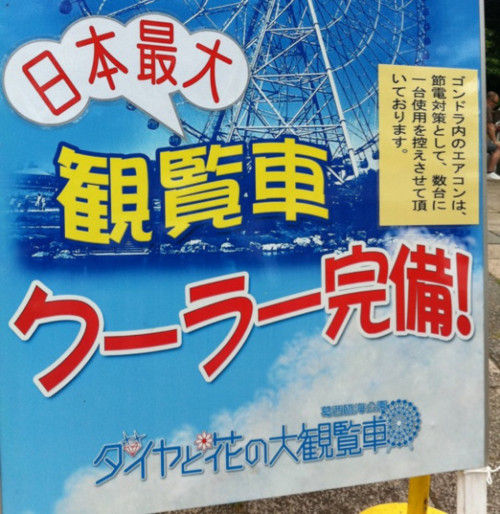 http://livedoor.blogimg.jp/affiri009-001/imgs/f/b/fb0c3f48.jpg