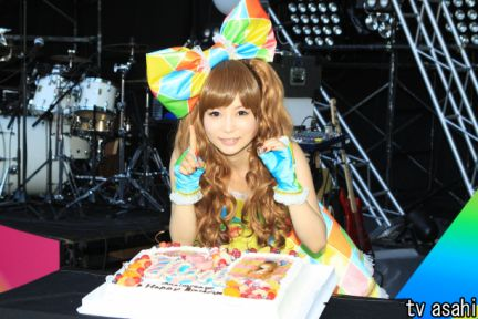 http://livedoor.blogimg.jp/affiri009-001/imgs/f/b/fb35864d.jpg