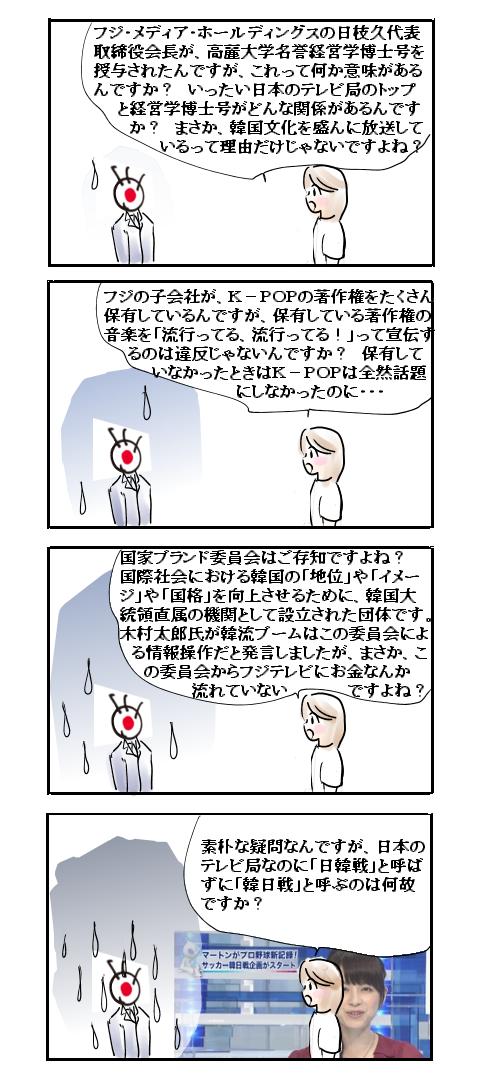 http://livedoor.blogimg.jp/affiri009-001/imgs/f/c/fc624e61.png