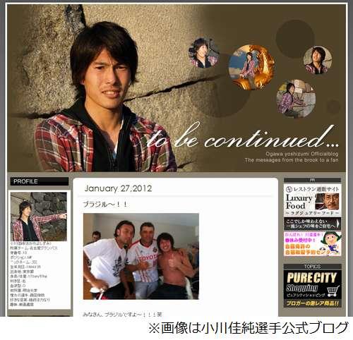 https://livedoor.blogimg.jp/affiri009-001/imgs/f/d/fd54caf2.jpg