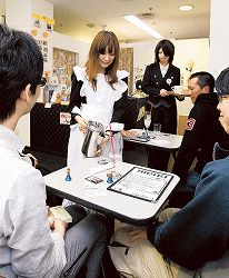 http://livedoor.blogimg.jp/affiri009-001/imgs/f/e/fe8b5db1.jpg