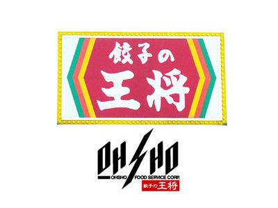 ohsho