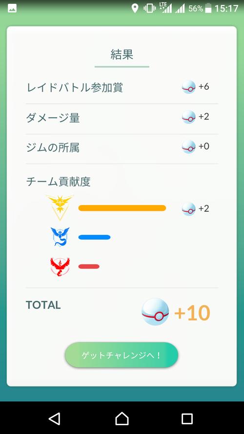 Screenshot_20171012-151754