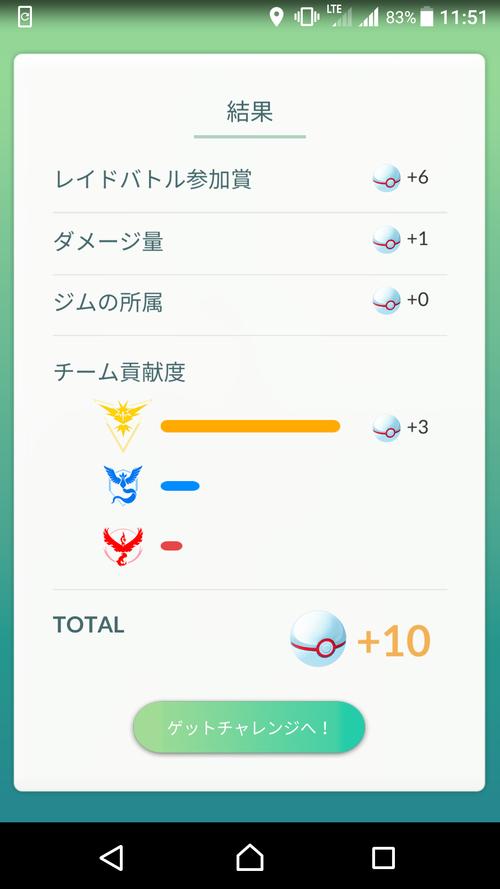 Screenshot_20171010-115134