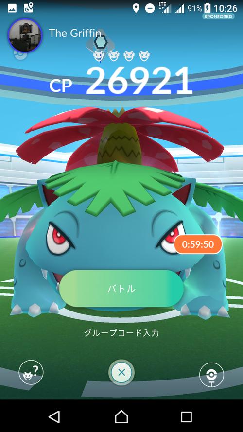 Screenshot_20170624-102608