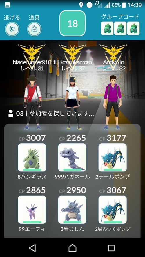 Screenshot_20170624-144000
