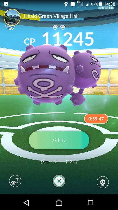Screenshot_20170624-143814