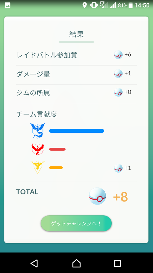 Screenshot_20171012-145052
