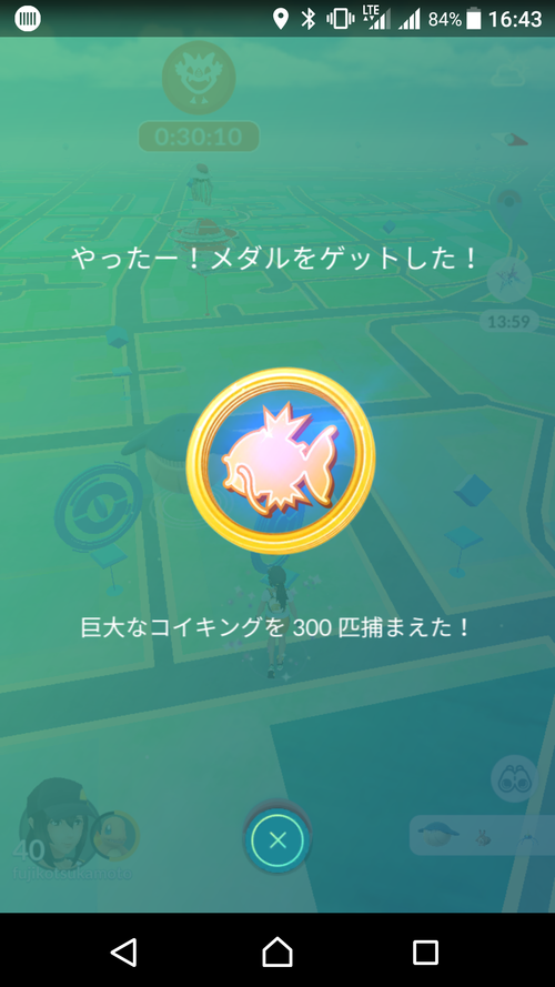 Screenshot_20180615-164342