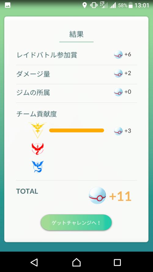 Screenshot_20180208-130157