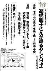 2c4b60cc.jpg