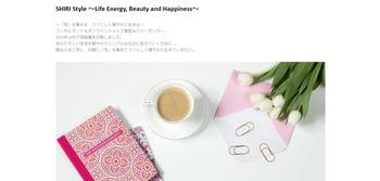 shiri_style0413