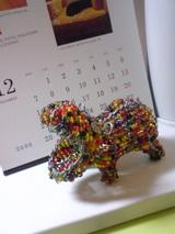 december-hippo