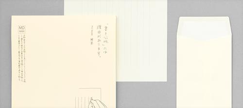 md_letter1