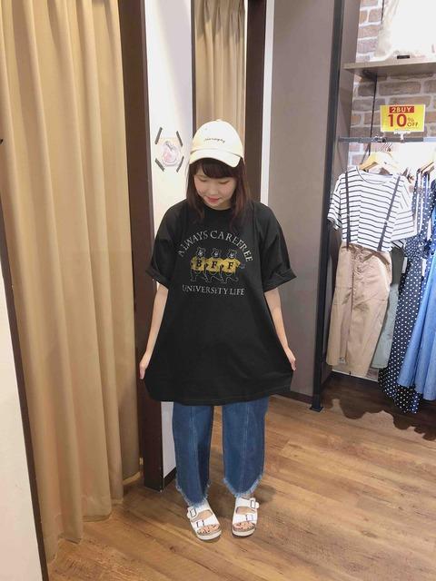 くまさんTシャツ☆